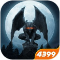 地下城堡2:黑暗觉醒攻略