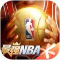 最强NBA(杜兰特代言)