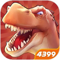我的恐龍(AR侏羅紀)