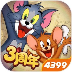 猫和老鼠:欢乐互动(新地图游乐场)