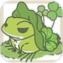 旅行青蛙攻略