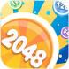 2048爽爽消