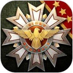 钢铁命令:将军的荣耀3