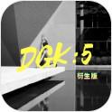 DGK:5衍生版