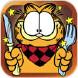 饥饿的加菲猫