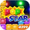 消灭星星全新版攻略