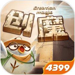 创造与魔法(自由交易沙盒)