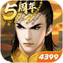 皇帝成长计划2(扶苏出世)