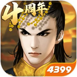 皇帝成长计划2(新挑战)