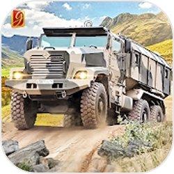 军队卡车模拟