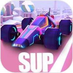 SUP多人赛车这个游戏怎么样