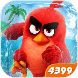 愤怒的小鸟(6周年版)