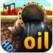 石油管道HD
