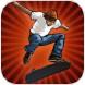 滑板地铁特技