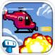战斗直升机