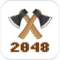 伐木工人2048