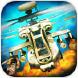 模拟战斗直升机