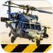 直升机中队之地狱火