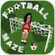 足球迷宫3D