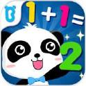 快乐学算数