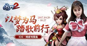 10.27一周游戏精选