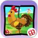 儿童拼图123:农场风光篇