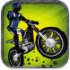 极限摩托1